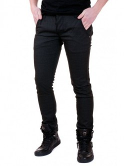 Pantaloni de barbati elegante