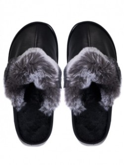 Pantofi de casa din piele naturala